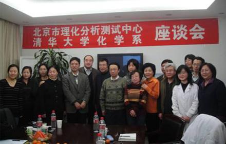清华大学林金明教授参加座谈会